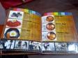 Chingu menu 2