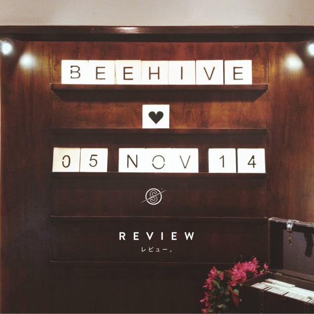beehive feature image
