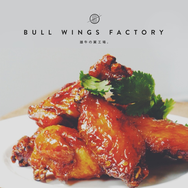 Bull Wings Factory Feature