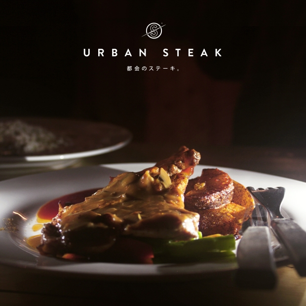 urban steak feature