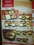 Torigen menu 2