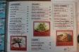 Rocca menu