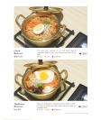 Chingu menu